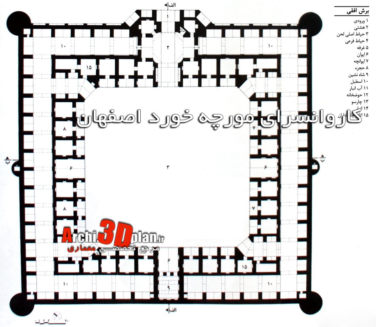 کاروانسرای مورچه خورت اصفهان