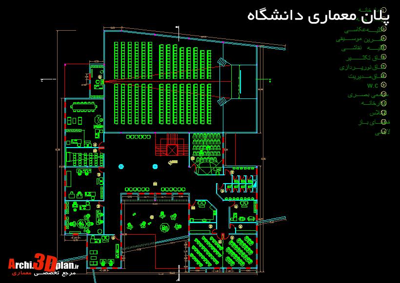 پلان دانشگاه چهار طبقه