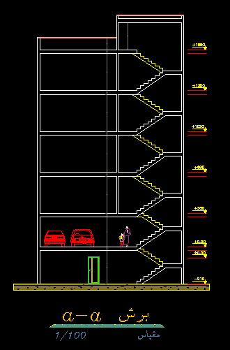پلان مسکونی شش طبقه حالت 3