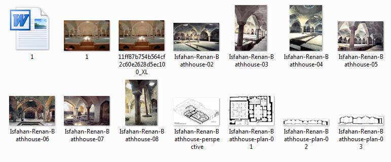 حمام رنان اصفهان
