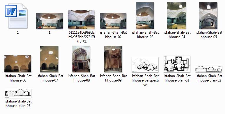 حمام شاه اصفهان