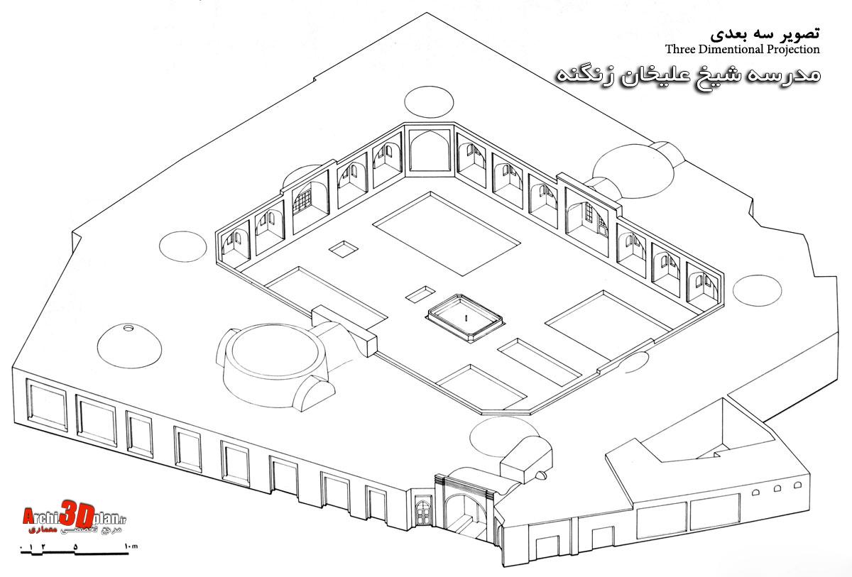 مدرسه شیخ علیخان زنگنه