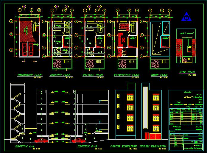 پلان مسکونی پنج طبقه مدل سی و سه