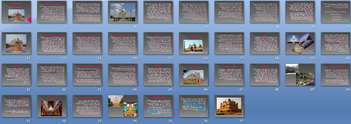 معماری هندوستان