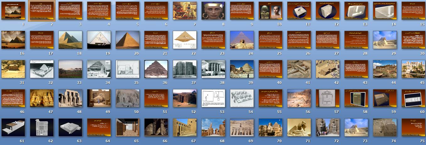 معماری اسلامی مصر